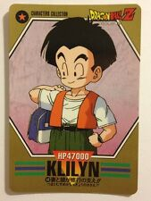 Dragon Ball Z Characters Collection 48