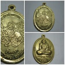 Brass Pendant 2000 Hanuman & LP Mun First Version Thai Amulet Coin H121