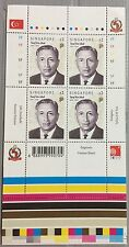 Singapore stamps -Yusof Ishak Slania engrave Color Proof Block MNH (2 pic) toned