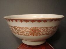 "ANTIQUE Chinese Imari Bowl, KANGXI period. 7"" x 3 1/2"" H Lot 24"