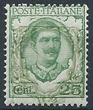 1926 REGNO FLOREALE 25 CENT VARIETà ORNATO SPOSTATO MNH ** - W159