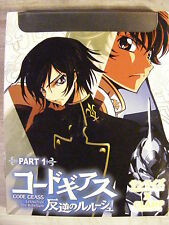 Code Geass Lelouch of the Rebellion Parts 1 & 2 (4 DVD's, Taiwan) ALL REGIONS