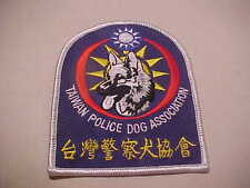 TAIWAN POLICE DOG K-9 ASSOCIATION PATCH