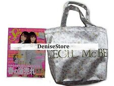 New JAPAN CECIL McBEE White LARGE Floral PVC Shiny Shopping Shoulder Tote Bag