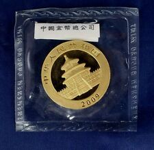 2009 China 1oz 0.999 Gold 500 Yuan Panda coin - Mint Sealed   (W2/1)