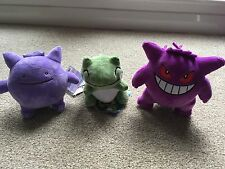 Pokemon Center Plush Gengar Ditto Whimsicott Substitute New with Tags