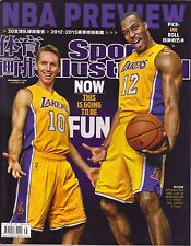 """SI CHINA - 2011 STEVE NASH - DWIGHT HOWARD  """"Sports Illustrated"""" - CHINESE COVER"""