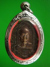 LP Pae Wat Pikulthong Temple, Copper Coin, B.E.2536, Thai Buddha Amulet