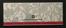 Hong Kong 1989 Lunar Year of the Snake Booklet. SB21. MNH