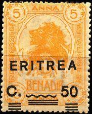 """ERITREA - 1922 - 50 cent. su 5 anna giallo, sovrastampato """"ERITREA"""" - Varietà"""