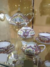 EXCLUSIVE Russian Imperial Lomonosov Porcelain Tea Set 6/15 Garden Eden Paradise