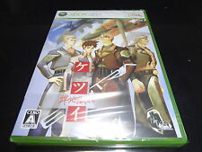 Ketsui Extra Normal Version Microsoft XBOX 360 Japan NEW