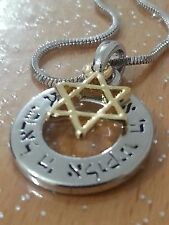 Star of David & Shma Israel Pendant Kabbalah Necklace Double Charm Gold & Silver