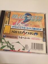Blue Seed Sega Saturn Japanese Video Game