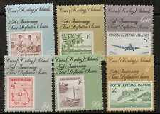 COCOS (KEELING) IS. SG185/90 1988 25th ANNIV OF THE FIRST COCOS STAMPS MNH