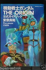 JAPAN Mobile Suit Gundam: The Origin Official Guide Book