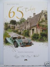 OLD FASHIONED CAR & COUNTRY PUB FOR YOU 65 TODAY 65TH BIRTHDAY GREETING CARD