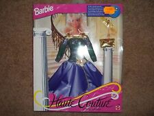 New Barbie Hot Couture Fashion Outfit 1994 Mattel