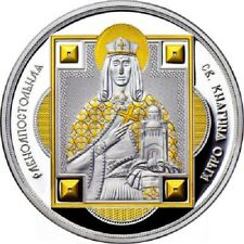 2012 Fiji Large Guilt Silver Proof $10 Saint Princess Olga of Russia-nice box