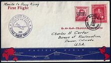 US PHILIPPINES 1937 MAILA MACAO TO HONG KONG FIRST FLIGHT