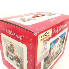 1998 Sylvanian Families JP (Calico Critters US) Red Roof House Complete with Box