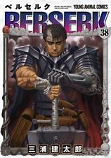 BERSERK (38) Japanese original version / manga comics