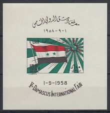 Syrien Syria UAR 1958 ** Bl.V1 Messe Fair Damaskus Flagge Flag
