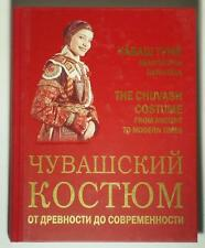 RARE BOOK Chuvash Folk Costume ethnic fashion history Russian embroidery jewelry