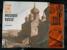 VINYL 25 CM – EDUCATIF - INITIATION A LA MUSIQUE - MUSIQUE RUSSE – JEAN TOPART