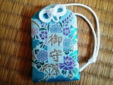 "OMAMORI Good luck charm ""Everything"" Blue SAMURAI JAPAN JAPANESE DM-G002"