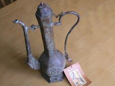 Antique Chinese Copper Brass Bronze Wine Ewer Floral Birds & Unique Dragon Spout