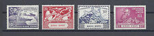 HONG KONG 1949 173/6 MNH Cat £65