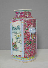 Chinese  Famille  Rose  Porcelain  Vase  With  Mark      M2079