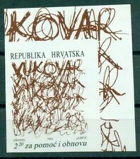 BATTAGLIA DI VUKOVAR - VUKOVAR BATTLE CROATIA 1992 Charity Stamp B