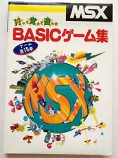 MSX Basic 15 game collection book
