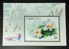 China 2003-4 Flower Lily 百合花 Mini-Sheet S/S Stamps Mint NH