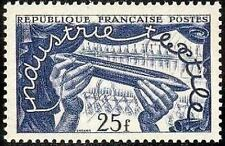"FRANCE TIMBRE STAMP N° 881 "" EXPOSITION TEXTILE , LILLE "" NEUF XX TTB"