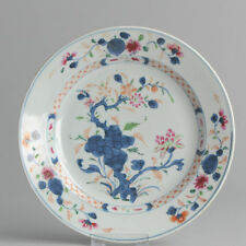 Antique Qianlong 18 C Chinese Famille Rose Porcelain Plate China Qing Old