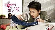 When I See You Again  NEW- Taiwanese Drama  ENG SUB