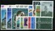 MONACO STAMP ANNEE COMPLETE 1971: 20 TIMBRES NEUFS xx TTB