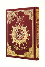 VELVET COVER COLOR CODED TAJWEED QURAN MUHSAF ARABIC QUR'AN DAR AL MAARIFA