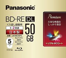 5pack Panasonic 50GB Blank Blu-ray 2x BD-RE DL Rewritable Ink-jet Print Japan