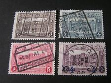 *BELGIUM, SCOTT # Q176-Q179(4), COMPLETE 1929-30 PARCEL POST  ISSUE USED