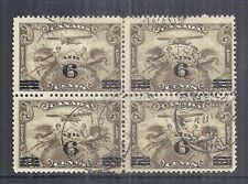 1932 Canada C3 Airmail, Block of 4, Used - Montreal, Quebec CDS Cancel*