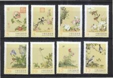 China Taiwan 2016 Paintings Giuseppe Castiglione Flowers Birds stamp