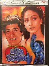 Ulta Seedha, DVD, Samrat Collections, Hindu Language, English Subtitles, New