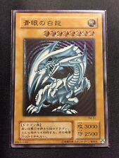 Yugioh SM-51 Blue-Eyes White Dragon Ultimate Rare Japanese