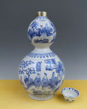 Antique Large Superb Dutch Delft Double-Gourd Vase + Silver Chinese Transition