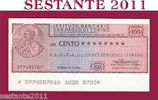 SAN PAOLO DI TORINO, LIRE 100 15.12. 1977, ANVAD CONFESERCENTI TORINO , FDS, B48