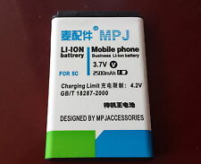 MPJ 2500mAh Extended Battery BL-5C for NOKia 6030 6085 6108 6151 6230 6230i N71